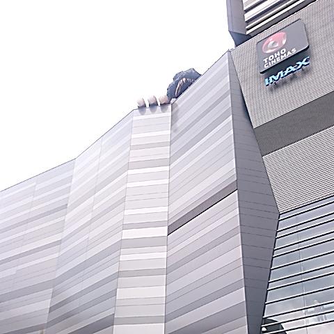 新宿 ゴジラ